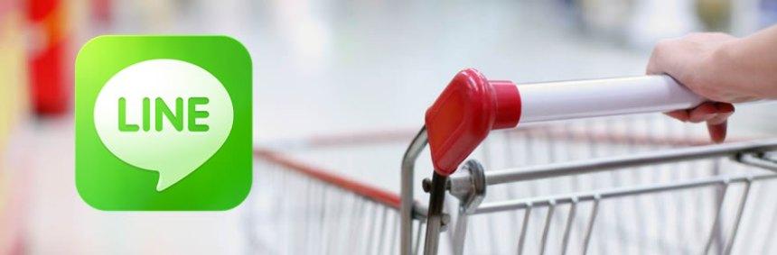 L'application mobile Line devient un assistant shopping