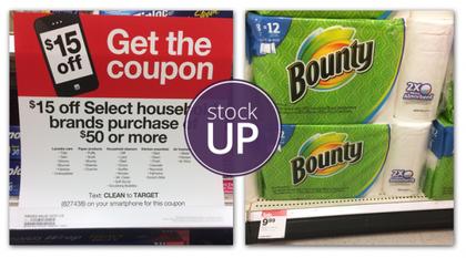 coupon sms target